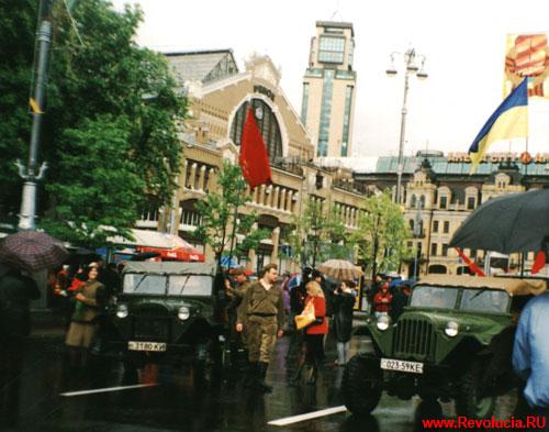 День победы на украине киев 9 мая 2005г