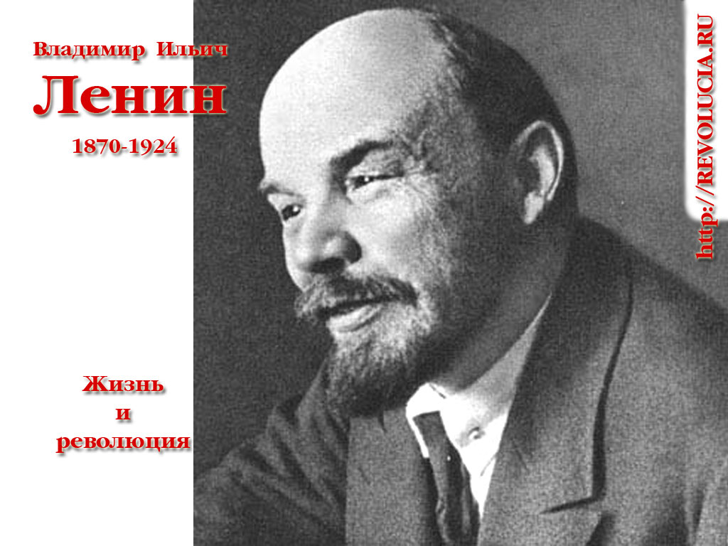 wallpaper_lenin6.jpg